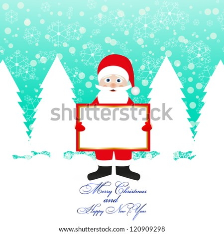 Santa Claus with a banner in his hands - stock vector