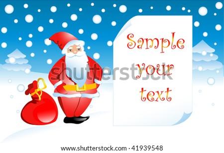 vesnushkas Merry Christmas and Happy New Year set on Shutterstock – Christmas Wish Sample