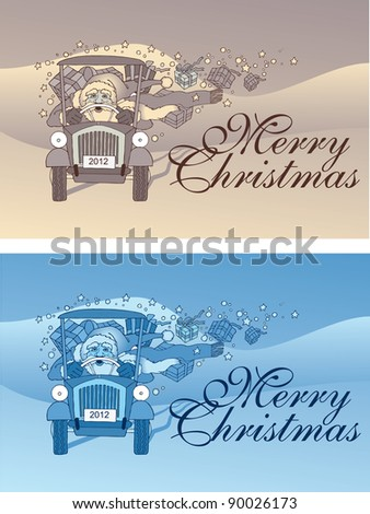 santa claus with retro car and gifts - stock vector