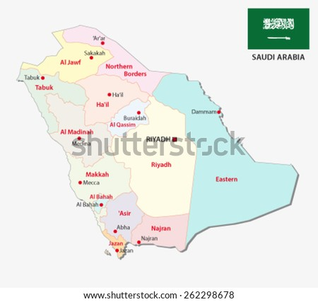 saudi arabia administrative map with flag - stock vector
