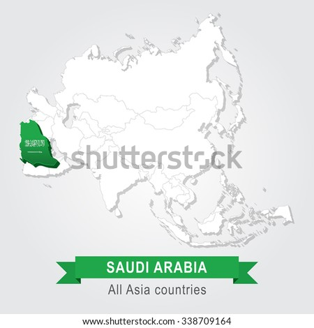 Saudi Arabia. All the countries of Asia. Flag version. - stock vector