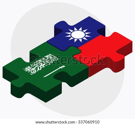 Saudi Arabia and Taiwan Flags in puzzle isolated on white background - stock vector