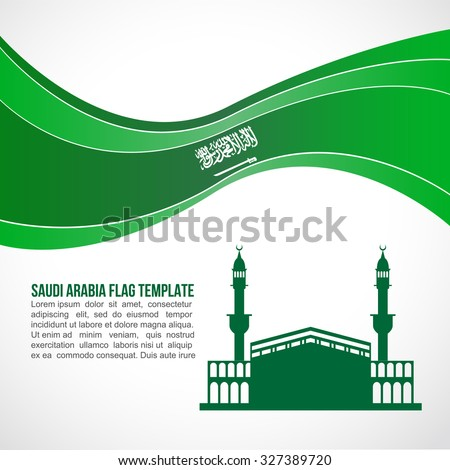 Saudi arabia flag wave and Mecca Landmarks (word in flag is mean There is no god but Allah and Muhammad is the messenger of God) - stock vector