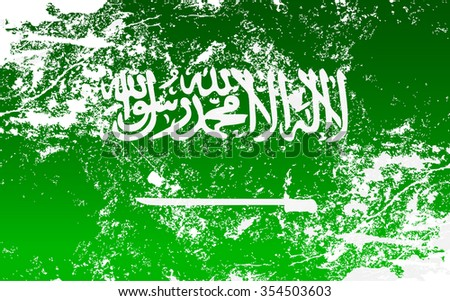 Saudi Arabia Grunge Texture Flag. Grunge effect can be cleaned easily.