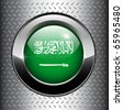 Saudi Arabian flag button on metal background, vector. - stock vector