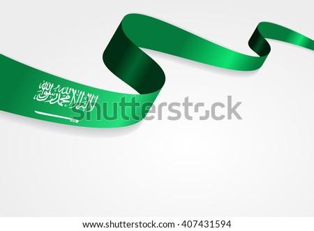 Saudi Arabian flag wavy abstract background. Vector illustration. - stock vector