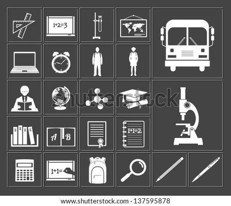 school and education white vector icons set - stock vector