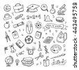 school clipart. vector doodle...