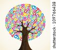 School education concept tree made with numbers. Vector file layered for easy manipulation and custom coloring. - stock photo