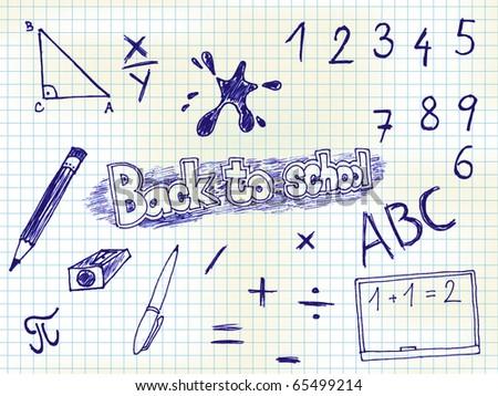 School hand-drawn image - stock vector