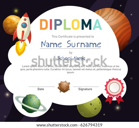 Science themed children diploma certificate template stock vector science themed children diploma certificate template with rocket and cute planets yelopaper Images