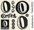 scribble alphabet, crazy doodle O - stock vector