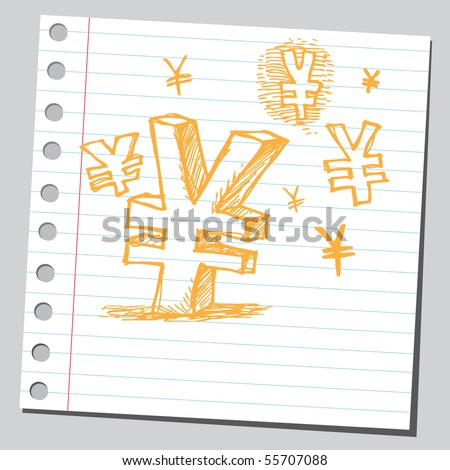 Scribble yen symbol - stock vector