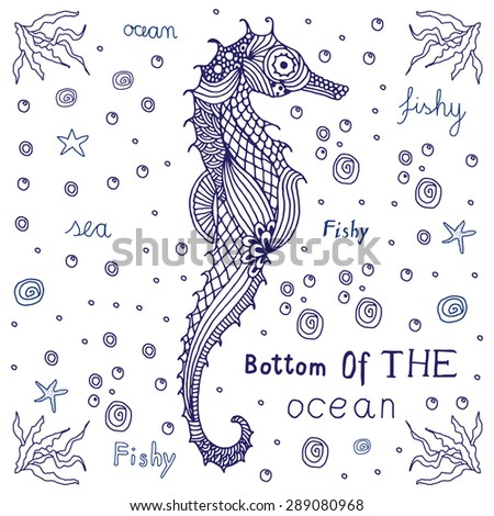 Sea horse illustration - stock vector