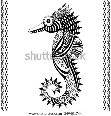 Sea horse illustration - Isolated Sea horse on simple white background with border - stock vector