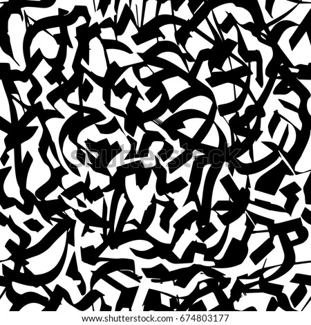 Seamless abstract background. Calligraphic madness. Random geometry figures, seamless (repeatable) abstract composition, digital painting.
