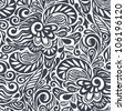Seamless abstract curly floral pattern-model for design of gift packs, patterns fabric, wallpaper, web sites, etc. - stock