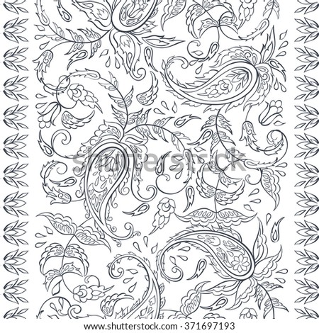 Seamless Asian Textile Background. Paisley Pattern