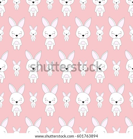 Seamless Baby Pattern Cute Rabbits Best Vector 585126457 – Packs of Party Invitations