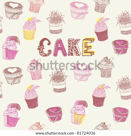 seamless background cupcakes