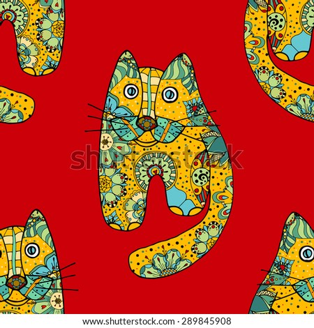Seamless background of funny cats. Vector illustration - stock vector