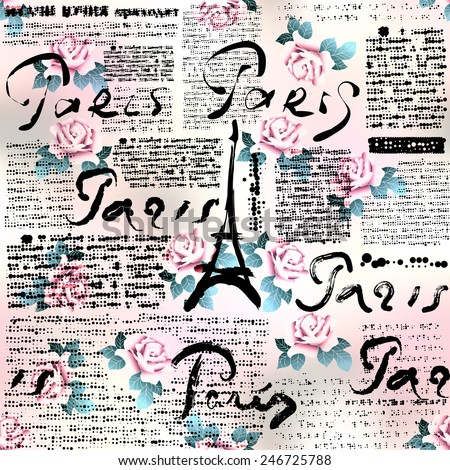 Seamless background pattern. Newspaper Paris with roses. Text is unreadable. - stock vector