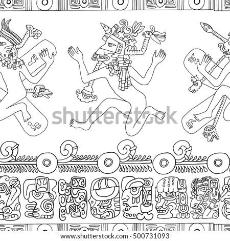 Seamless Background Mayan Gods Indian Mystic Stock Photo Photo