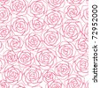 seamless background with roses. - stock vector