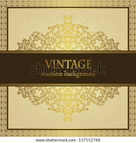 Seamless background with vintage frame in retro style - stock vector