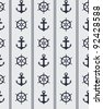 Seamless blue nautical background pattern design - stock vector