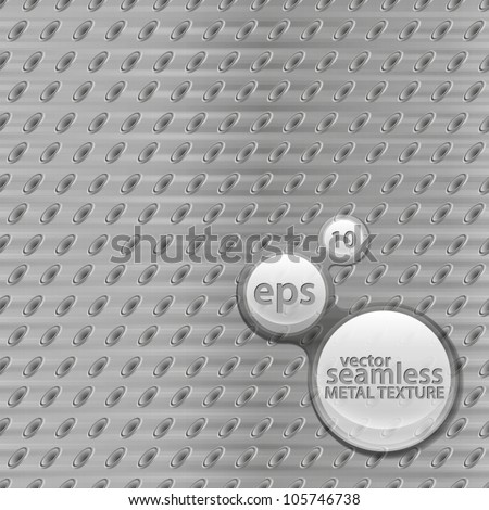 Seamless bump textured vector brushed metal seamless pattern - stock vector