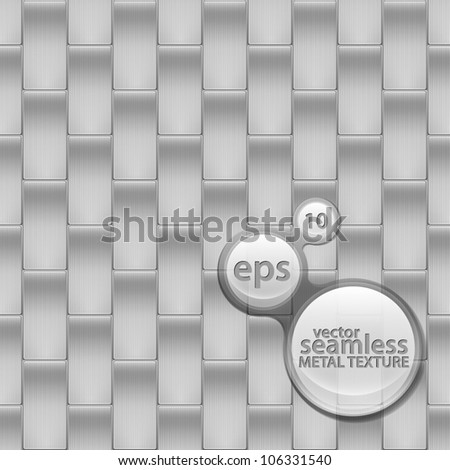 Seamless carbon fiber vector brushed metal seamless pattern texture - stock vector