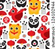 Seamless china lucky cat dragon panda kids background pattern in vector - stock vector