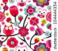Seamless colourfull owl flower pattern for kids in vector - stock vector