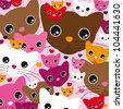 Seamless cute kitten cat background pattern in vector - stock vector