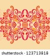 seamless decorative curved pattern - stock vector