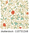 seamless decorative ornament - stock vector