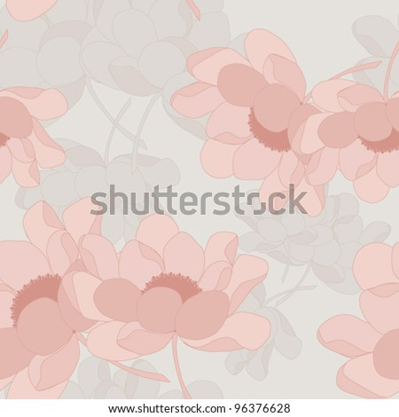 Seamless floral  original pattern - stock vector