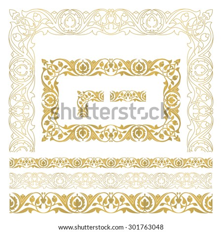 Seamless floral tiling borders and frame. Inspired by old ottoman and arabian ornaments - stock vector