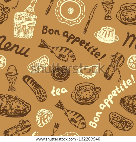 Seamless food pattern on the beige background in vector - stock vector