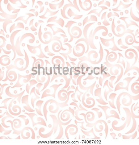 Seamless gently pink background with monograms - stock vector