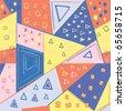 seamless geometric pattern; vector - stock vector