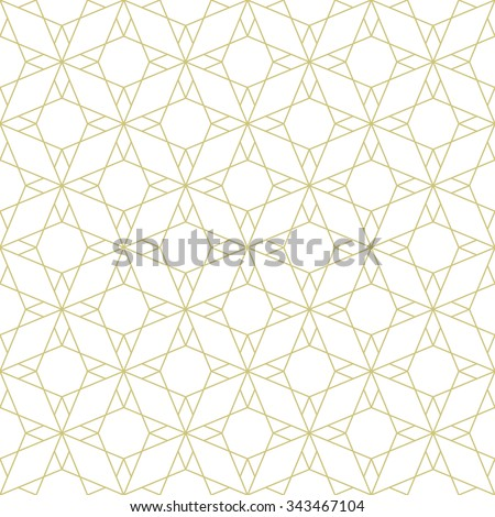 Seamless geometric pattern. Vector illustration - stock vector