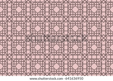seamless geometric pattern. vector illustration. For wrapping, printing, wallpaper, fabric