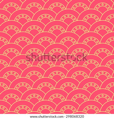 Seamless geometric pattern, Vector. Modern repeating abstract background - stock vector