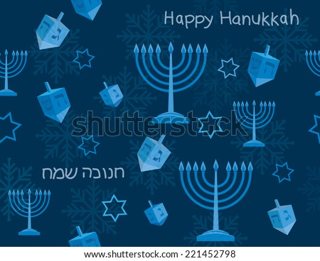 Seamless Hanukkah Background  with the words 'happy Hanukkah' in English and Hebrew. - EPS 10 - stock vector