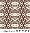 Seamless Islamic Screen Pattern. - stock vector