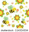 seamless kid pattern.vector illustration - stock vector