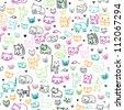Seamless kitten cat illustration kids background pattern in vector - stock vector