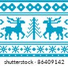 Seamless knitted christmas pattern, vector illustration - stock vector